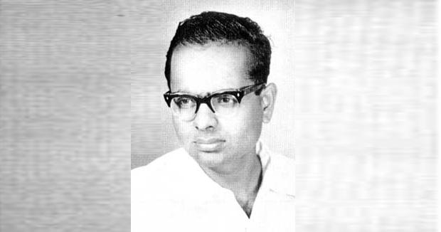 C. P. Ramanujam
